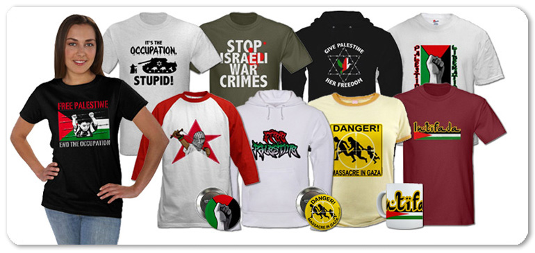 palestine t-shirt collection