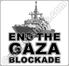 end the gaza blockade t-shirt for palestine