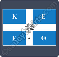 arkadi flag crete t shirt