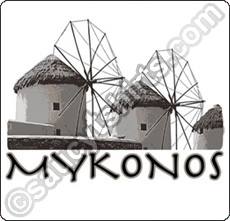 mykonos windmills t shirt