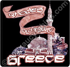 old town rhodes t shirt